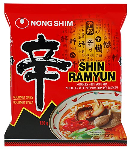 Nong Shim Shin Ramyun Noodle Soup - Spicy 4.2oz.(pack of 5) von Bites of Asia