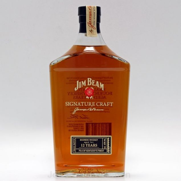 Jim Beam Signature Craft 12 Years von Jim Beam